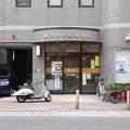 Photos: s5639_横浜中村橋郵便局_神奈川県横浜市南区