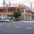 Photos: s5642_横浜南郵便局_神奈川県横浜市南区