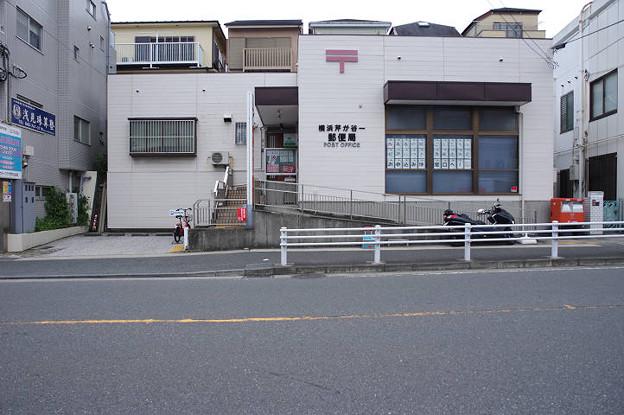s5659_横浜芹が谷一郵便局_神奈川県横浜市港南区
