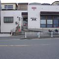 Photos: s5659_横浜芹が谷一郵便局_神奈川県横浜市港南区
