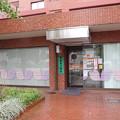 s8862_西ヶ原郵便局_東京都北区