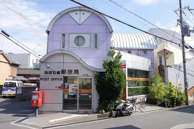s0205_池田石橋郵便局_大阪府池田市