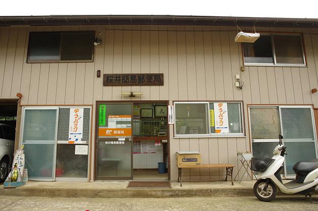 s1136_桜井簡易郵便局_山梨県上野原市