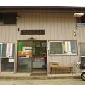 Photos: s1136_桜井簡易郵便局_山梨県上野原市