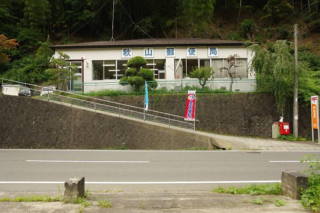 s1139_秋山郵便局_山梨県上野原市