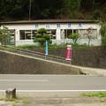 Photos: s1139_秋山郵便局_山梨県上野原市