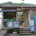 Photos: s1143_都留朝日郵便局_山梨県都留市