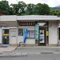 Photos: s1149_七保郵便局_山梨県大月市