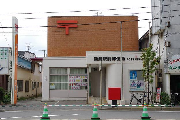 s2547_函館駅前郵便局_北海道函館市