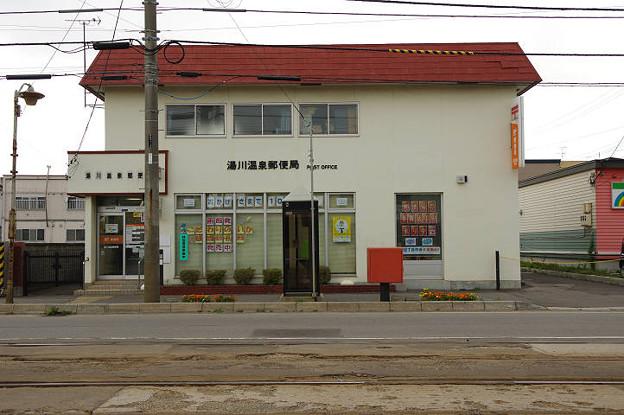 s2581_湯川温泉郵便局_北海道函館市