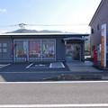 Photos: s4092_都呂々郵便局_熊本県天草郡苓北町