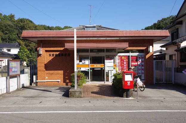 s4142_本渡楠浦郵便局_熊本県天草市