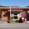 Photos: s4142_本渡楠浦郵便局_熊本県天草市