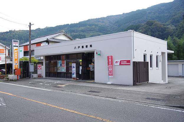 Photos: s4921_八戸郵便局_宮崎県西臼杵郡日之影町