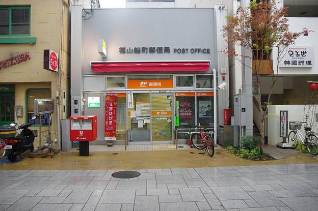 s5299_福山舟町郵便局_広島県福山市