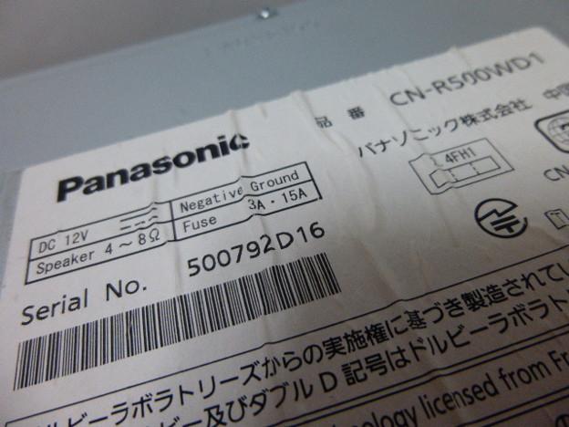 P1190628