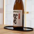 Photos: 振る舞い酒