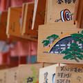 Photos: 橋の絵馬