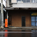 Photos: 雨降りポスト