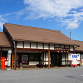 多賀大社前駅前