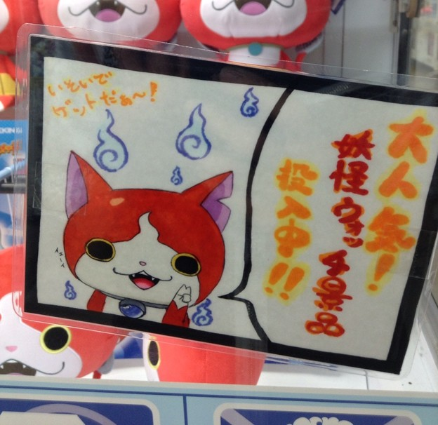 手書きぽっぷ