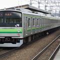 横浜線 普通東八王子行 RIMG0565