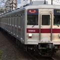 Photos: 東武東上線 急行森林公園行 RIMG0664