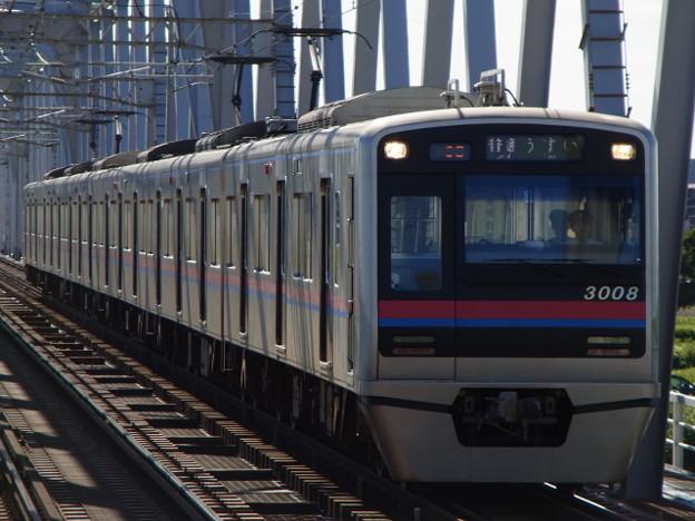 Photos: 京成本線 普通うすい行 RIMG3598