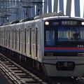 京成本線 普通うすい行 RIMG3603