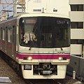 京王線 特急高尾山口行 CIMG7313