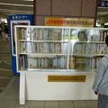 JR佐世保駅 まちの図書館