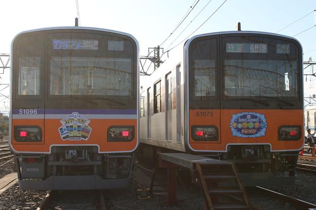 東上線50090系 51096F(ファミリーイベントステッカー付)・50070系 51075F(キャラクタートレイン)
