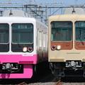 Photos: 新京成8000形 8518・8512F
