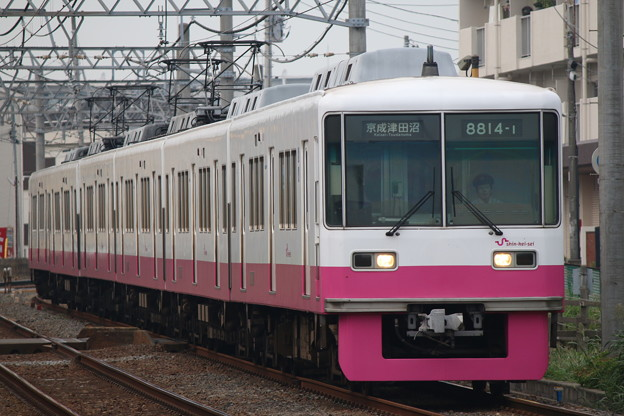 新京成8800形 8814F