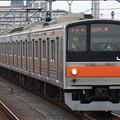 武蔵野線205系5000番台 M29編成 むさしの号