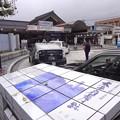 写真: 西鉄大宰府駅