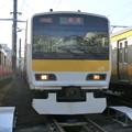 E231系500番台総武線