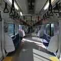 Photos: E233系の車内