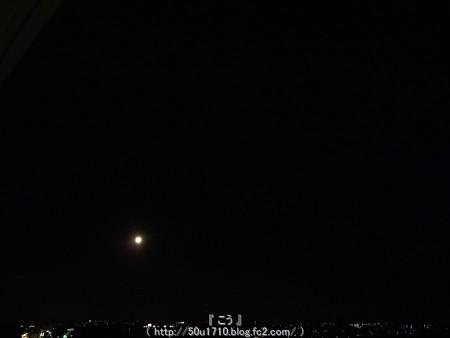 141206-お月さん (1)