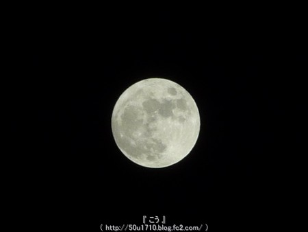 141206-お月さん (3)