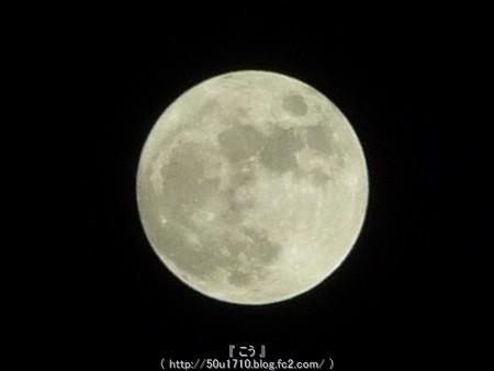 141206-お月さん (4)