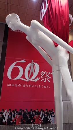 141222-ナナちゃん (6)