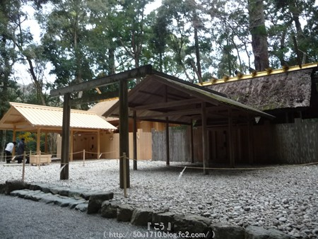 141223-伊勢神宮 内宮 (60)