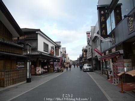 141223-伊勢 おかげまち (1)