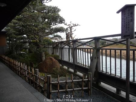 141223-伊勢 おかげまち (5)