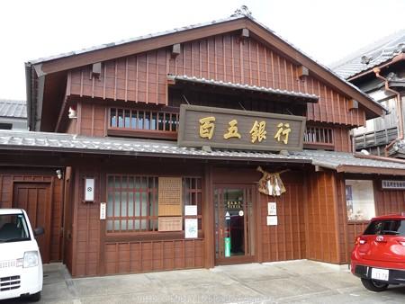 141223-伊勢 おかげまち (6)
