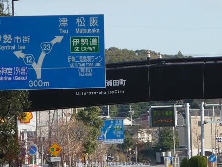 141223-月読宮 (2)