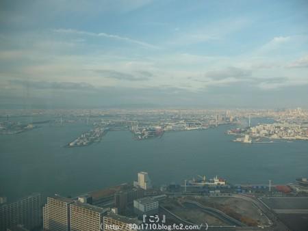 141223-WTC展望台 (3)