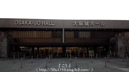 141229-THE ALFEE@城ホール (10)
