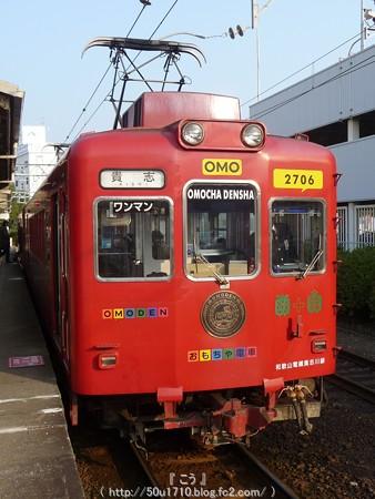 141230-和歌山電鉄 (1)